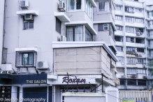 Salman Khan's Fathers house